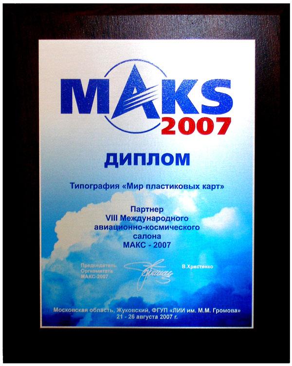 Банковская карта visa classic Белово